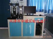 DYE-300S型-电脑全自动水泥抗折抗压试验机