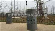防霜冻烟雾发生器 (中西器材)型号:zqyw-90