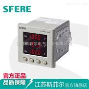 PZ194U-AX4-交流三相电压表数显式电子仪表