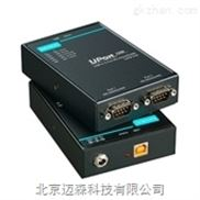 moxa工业级USB转RS-232/422/485串口集线器