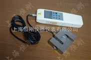 500N拉力测量仪测试焊接力专用