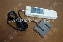0-100公斤 200公斤 600公斤电子压力传感器