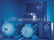 西门子MM420-110/3低压变频器华南代理商