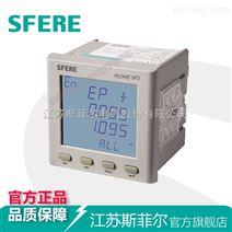 三相LCD复费率多功能电力仪表