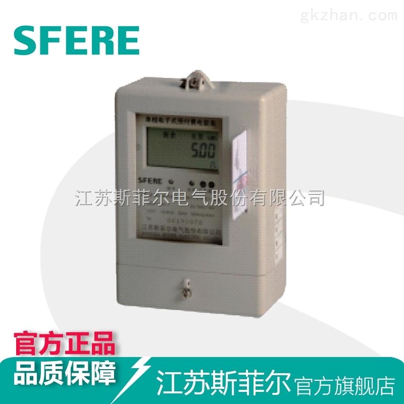 壁挂式安装电能表