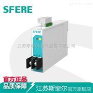 JD194-BS5U 0.5级 变送输出4~20mA单相直流电压电量变送器