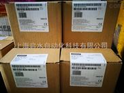 西门子S7-300PLC功能模块总代理