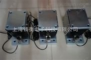 防爆型的称重模块,电子称重传感器模块5T