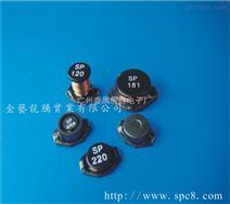 贴片电感 SPDO1813HC-6R8M-T