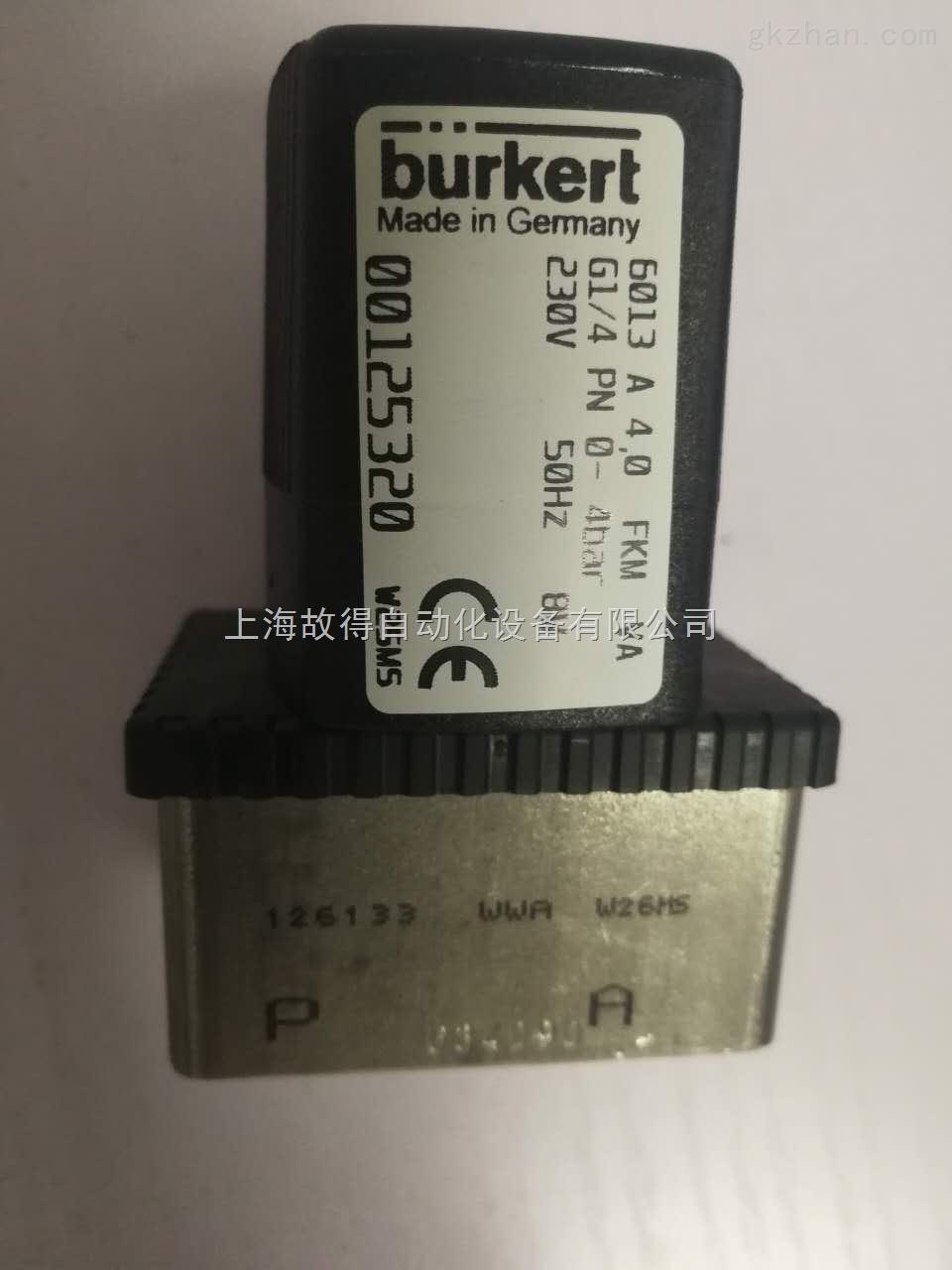 burkert6013电磁阀有哪些订货号
