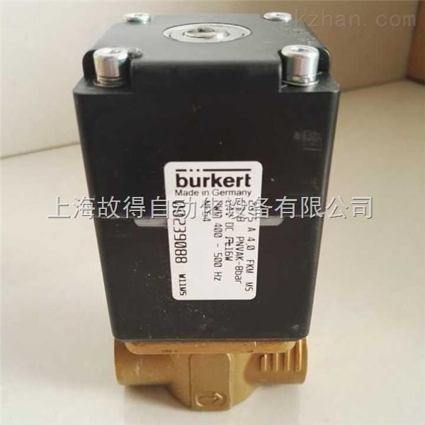 burkert 00239088比例阀2875