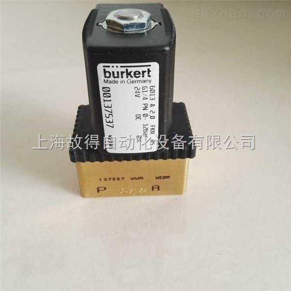 burkert6510