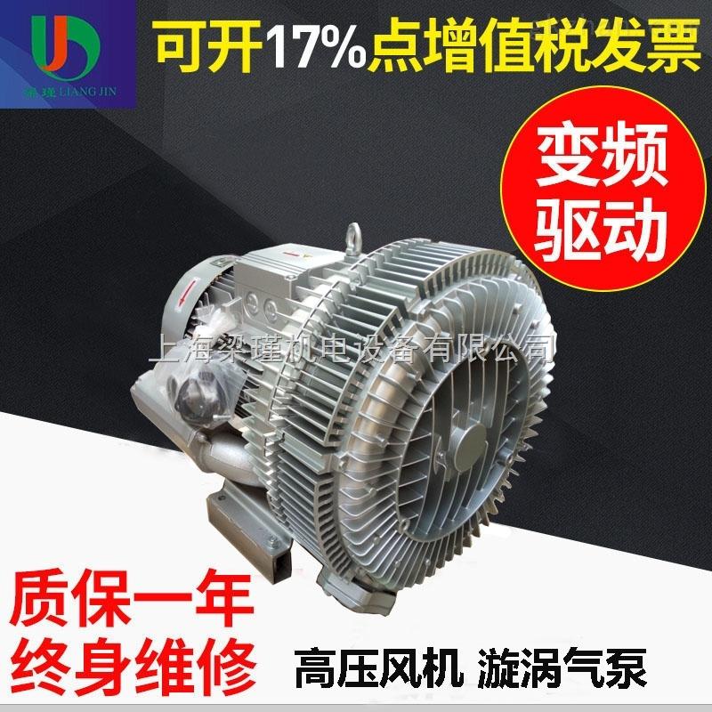 工厂直销金属表面处理高压风机-双叶轮高压鼓风机价格