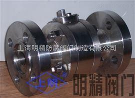 Q41F型Q41F精小型三段式球阀