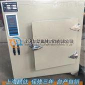 8401系列高温干燥箱(耐用型)/远红外高温干燥箱有现货/实验专用高温干燥箱