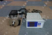 电机输出转矩用的20N.m动态扭力仪