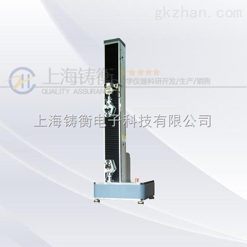 非金属材料拉力试验机