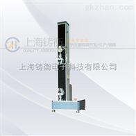 5000N计算机控制万能材料试验机