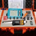GTJ-HT225W全自动无线回弹仪