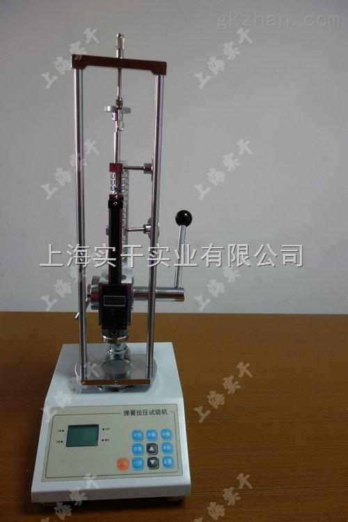 弹簧拉压力试验机/测试离合器弹簧拉压力的仪器/离合器弹簧压力测试机