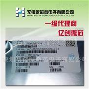 代理禾芯微HX2001-EES 低压差线性稳压IC