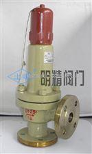 A41HA41H微启式锅炉安全阀