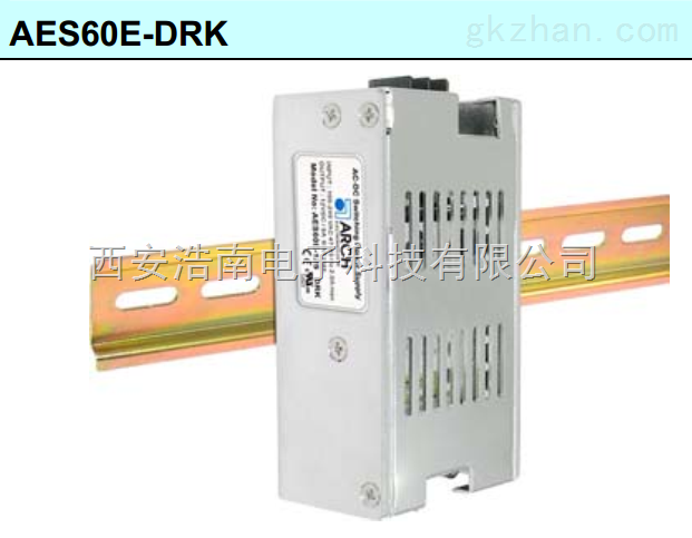 ARCH AC/DC电源AES60E-DRK导轨式安装电源AES60E-24S-DRK  AES60