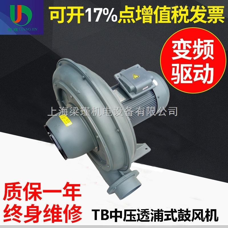 TB150-7.5中压透浦式7.5HP鼓风机现货价格