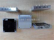 CHB75系列高效DC/DC转换器 CINCON高校电源CHB35-12S24 CHB75-24S24 CHB75-24S05