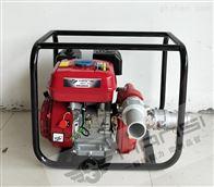 HS20X2寸汽油机高压水泵价格