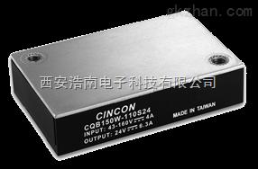 CINCON DC110V输入铁路电源 CQB150W-110S24N CQB150W-110S28
