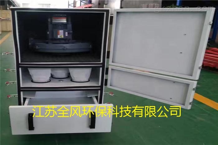 磨床专用工业除尘器厂家