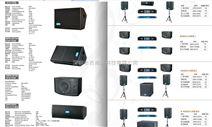 会议扩声系统专业功放音箱