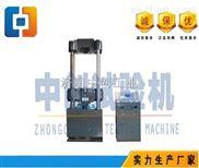 45Cr钢板屈服强度试验机哪家便宜