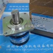 瑞普数控机床主轴光电旋转编码器ZSF6215-007CW-1024BZ3-5L