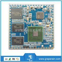 三星S5P4418 (ARM Cortex-A9架构)