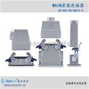 HA-010-M/F螺丝连接插芯冷压连接插芯