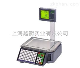 30公斤超市用电子桌秤