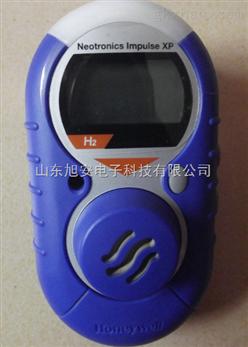 江蘇便攜式硫化氫探測儀霍尼韋爾Impulse XP報價