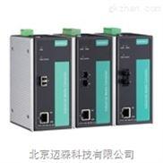 moxa光电接口转换器