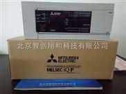 三菱PLC FX5U-64MT/ESS北京现货