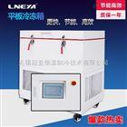 深冷冷动机组降温速率高,高效节能环保