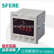 带4路开关量输入交流单相数字电压表