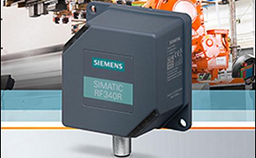 西门子推出三款RFID新品 经济与高效兼备