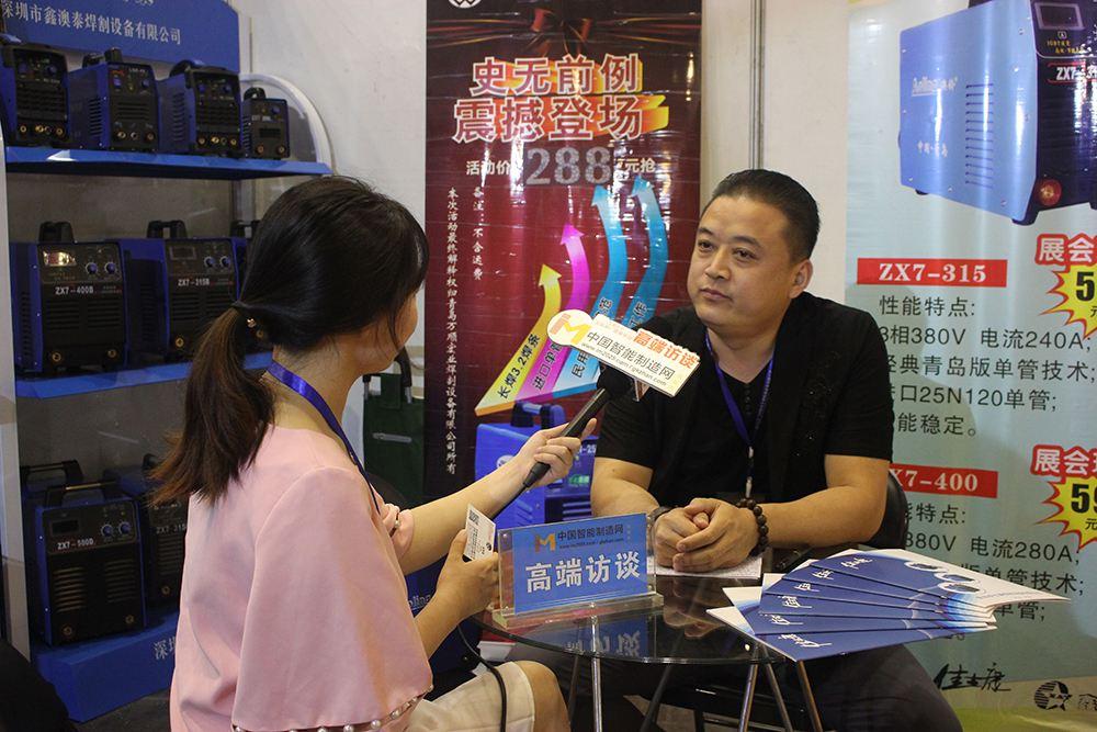 鄭州工博會 中國智能制造網訪談進行時(上)