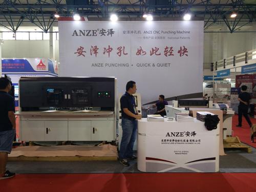 品质创造未来 安泽自动化勇攀冲孔机产业巅峰