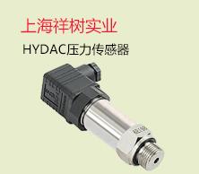 上海祥树实业机电设备责任公司