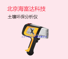 北京海富达科技有限公司