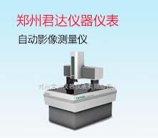 郑州君达仪器仪表有限公司