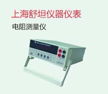 上海舒坦仪器仪表有限公司